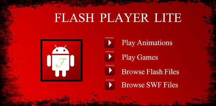 скачать Swf Player для андроид - фото 8