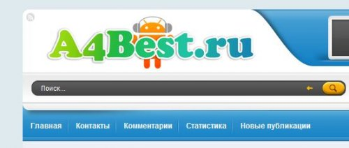 A4Best.ru - ������� ��� ��� Android