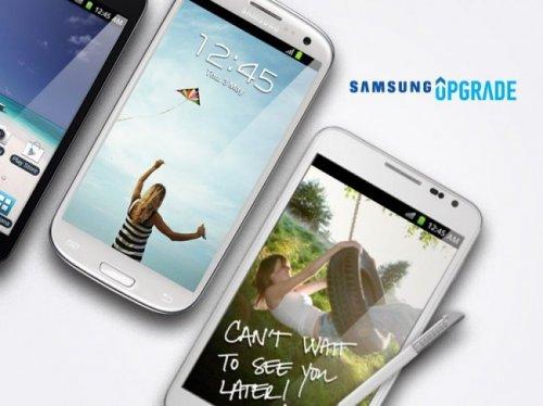 Samsung Upgrade: покупаешь новый телефон — продаёшь старый