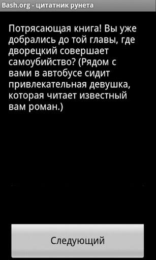 Смешные фразы знакомства интернете интим знакомства г.заринска алтайского края