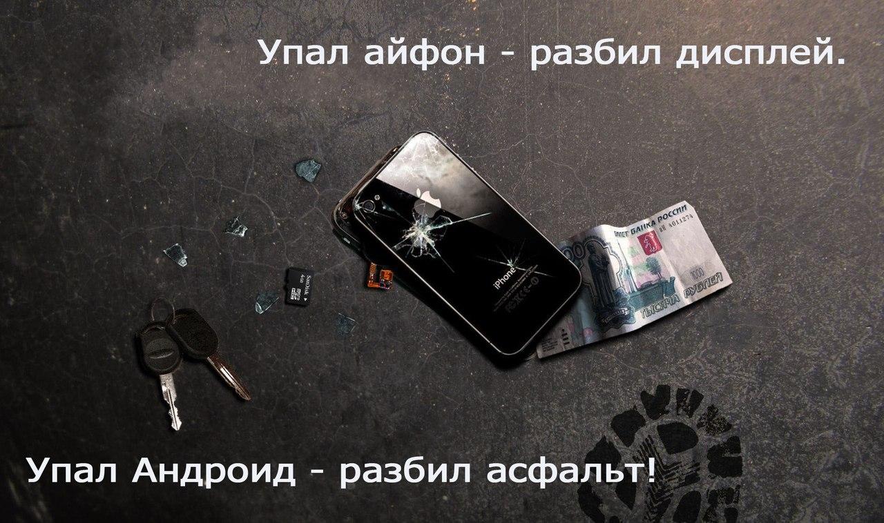Скачать Приколы С Фото На Андроид