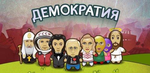 Демократия металлом - FULL METAL DEMOCRACY - YouTube