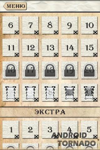 Загадки Да'Винчи New скриншоты