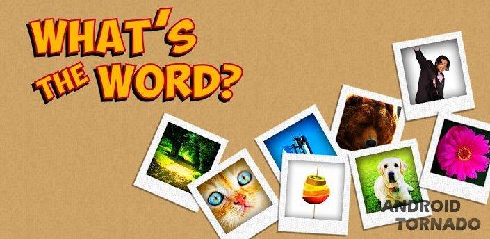 1 слова 4 фотки ответ