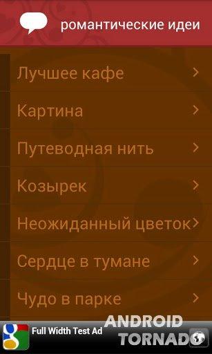 Приложения в Google Play – Портал компании …