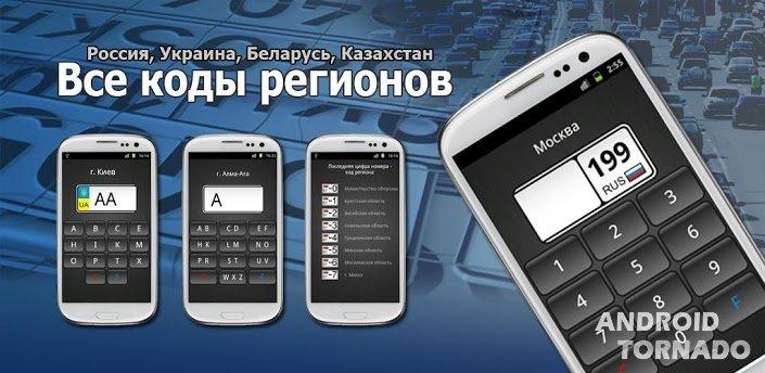 Программа Vag Com Для Андроид - electronictekst