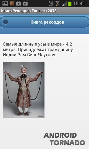 klitor-molodih-devushek-krupnim-planom-foto