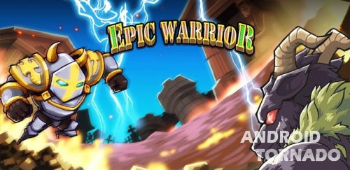 EpicWarrior - ��������� ���� ��� Android