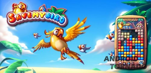 Save My Bird - ������� ���� �� Android