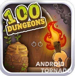 100 Подземелий и Дверей: Побег прохождение