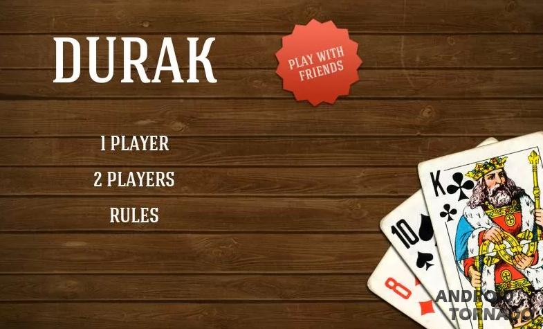 Дурак карточная игра v1.2 для Android (2013/RUS/ENG) .