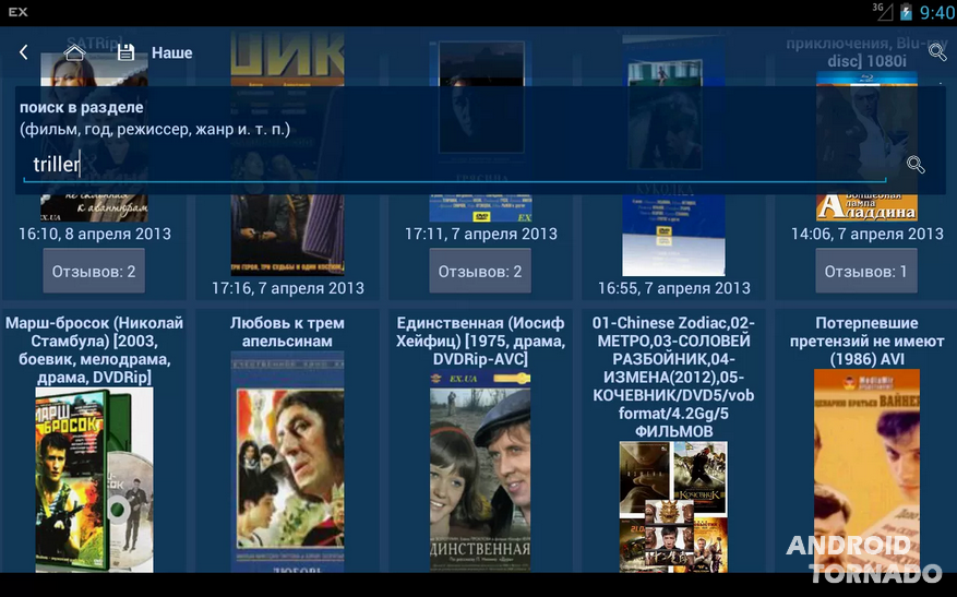 eh-ua-filmi-onlayn-smotret