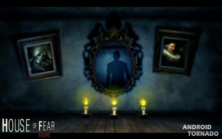 Escape fear house как пройти