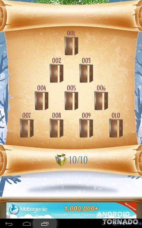 Прохождение игры 100 дверей сезоны 2