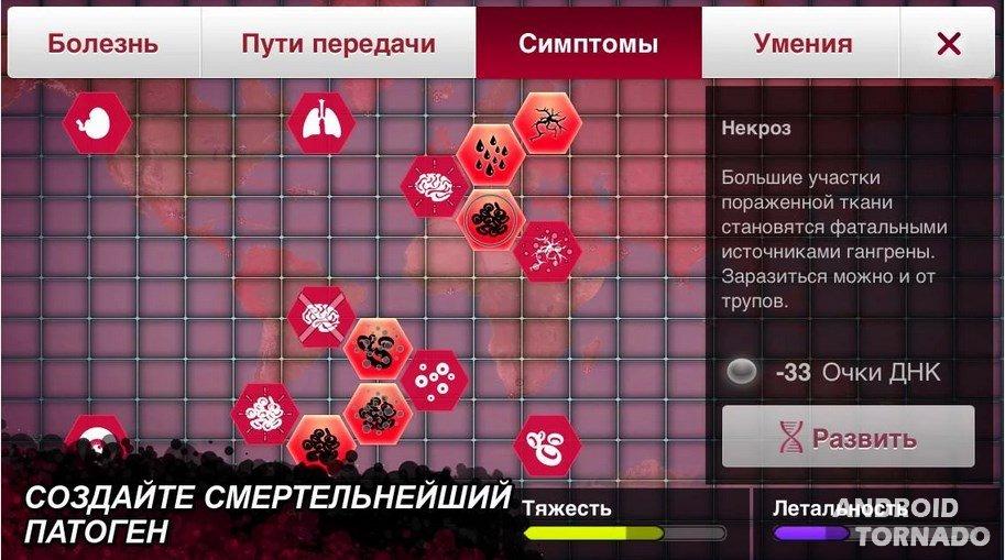 игры сабвей зомби