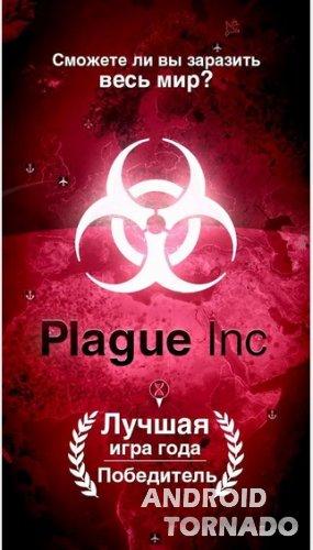 Сколько дней болеющий коньюктивитом заразен