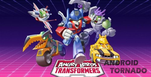 ����� ���� ������ - Angry Birds Transformers