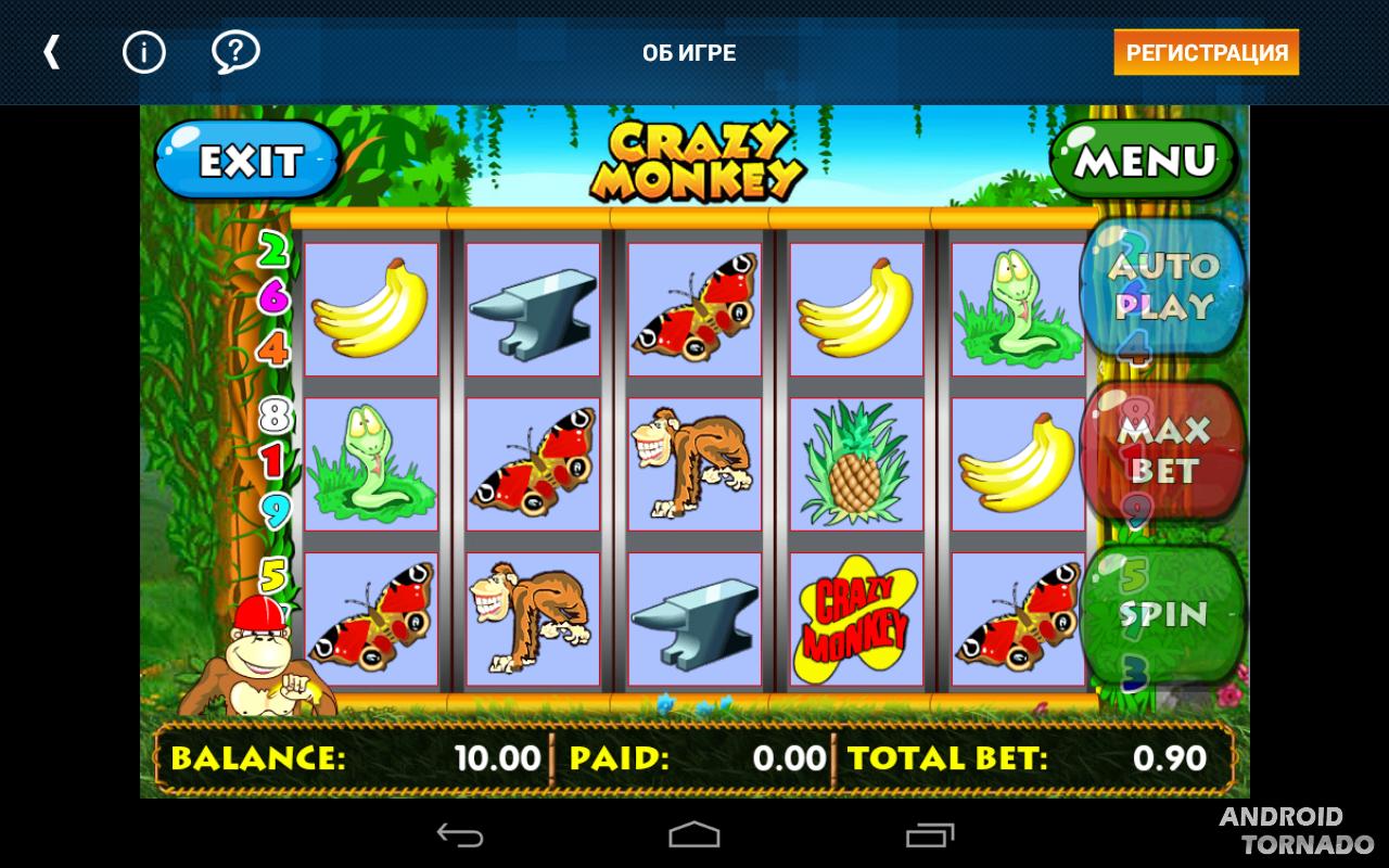 Вулкан казино онлайн - играть бесплатно и без регистрации
