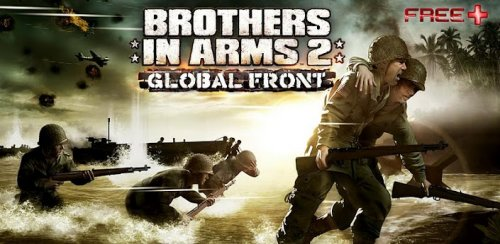 Вrothers in arms 2