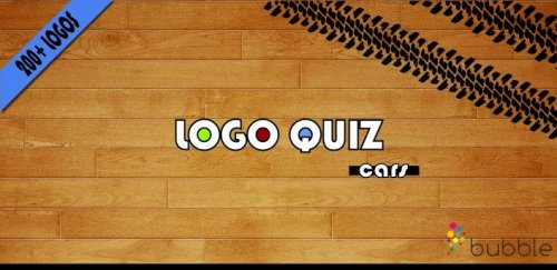 Logo Quiz Cars ответы