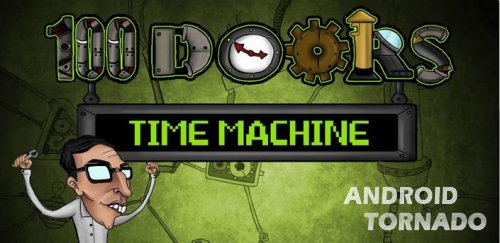 100 doors: Time Machine