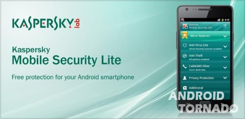 Kaspersky Mobile Security Lite - Лучший антивирус для Android