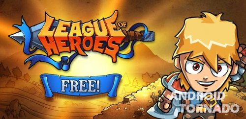 League of Heroes - путь героя для Android