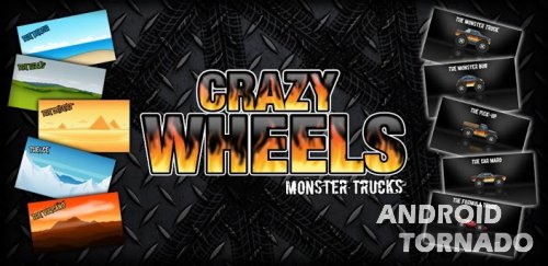 Crazy Wheels: Monster Trucks - гонки для Android