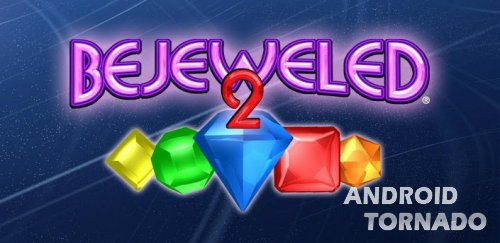 Bejeweled 2 для Android