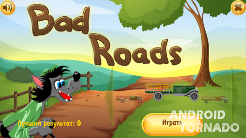 Bad Road для Android