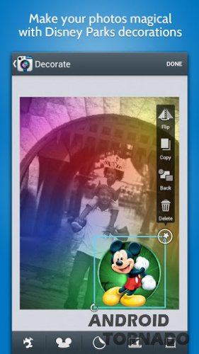 Disney Memories HD для Android