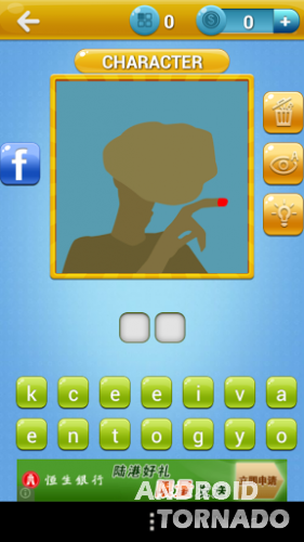 Icomania – What's the Icon ответы