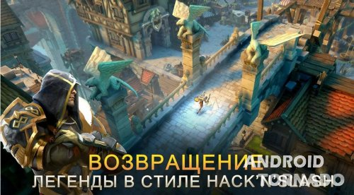 Dungeon Hunter 5 уже на Android