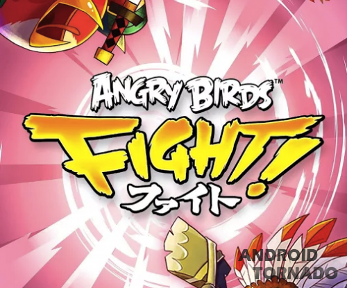 Angry Birds Fight! и Angry Birds Go! party mode – новые игры от Rovio