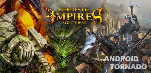 Heroes of Empires: Age of War: стартует бета-тест