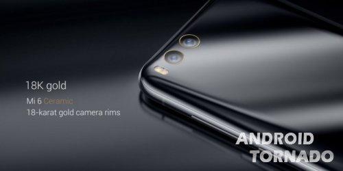 Официально представлен китайский флагман Xiaomi Mi 6