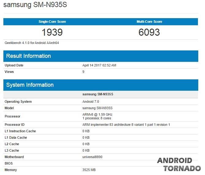 Улучшенный  Самсунг  Galaxy Note 7 будет вдвое дешевле предшественника