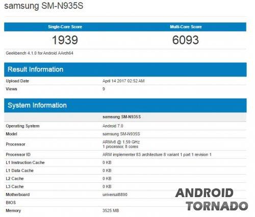 Galaxy Note 7 готов выйти в продажу в третий раз