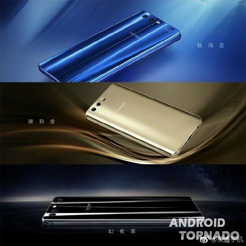 Представлен Huawei Honor 9:  Kirin 960, 6GB RAM и дуо-камера