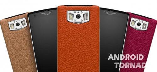 Производитель роскошных смартфонов Vertu прекращает работу