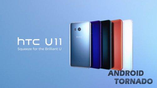 HTC представит безрамочный U11 Plus 11 ноября