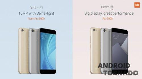 Xiaomi представляет новую селфи-серию: Redmi Y1 и Y1 Lite