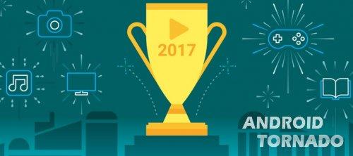 В Google назвали самые популярные новинки 2017 года